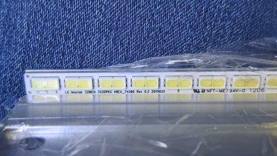 7030PKG 48EA_74580