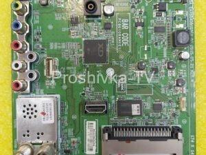 RD5OS51F5B EAX66408103 (1.0)