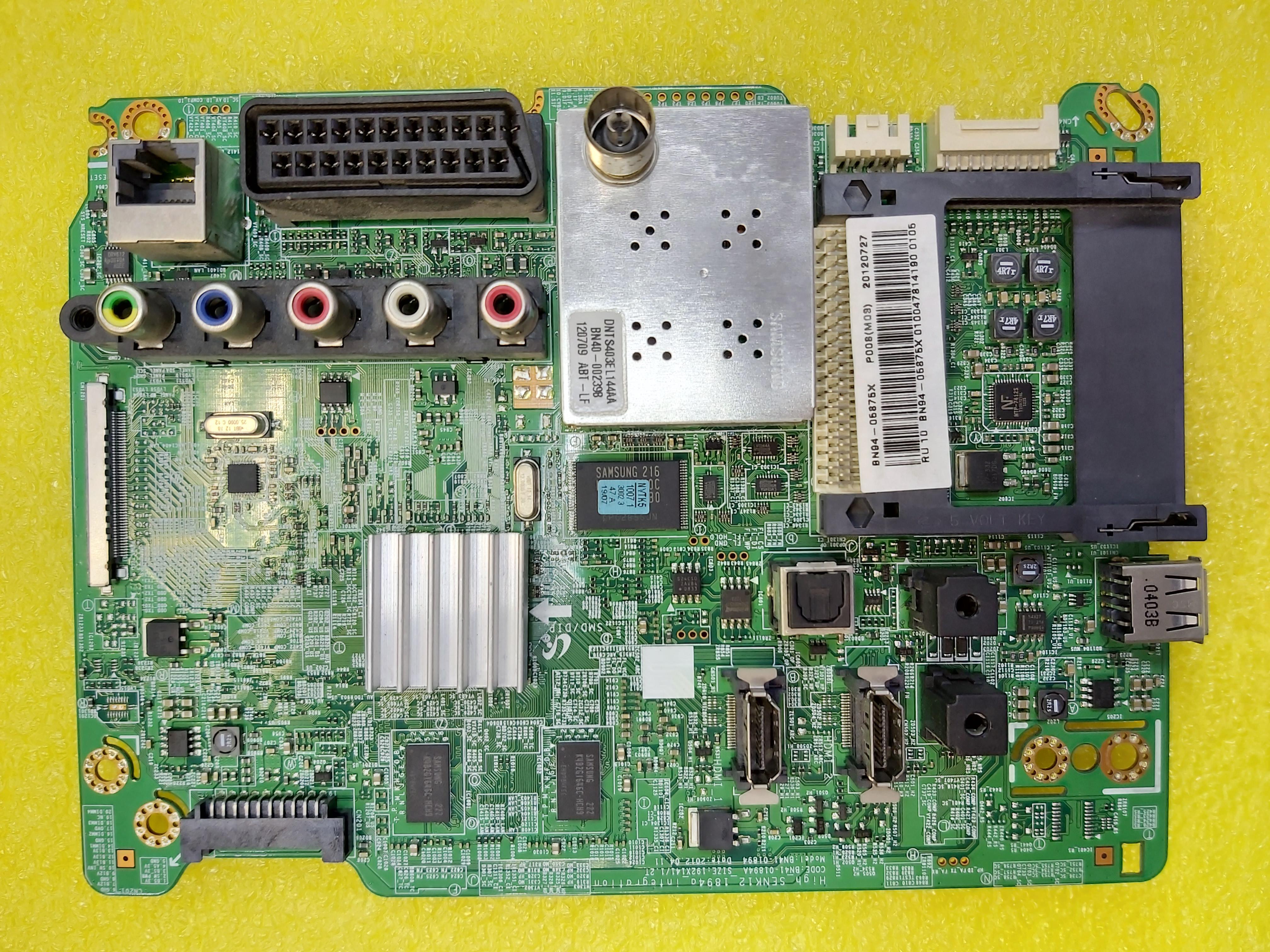 BN94-05875X BN41-01894A