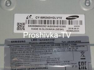 LED BN9502921A