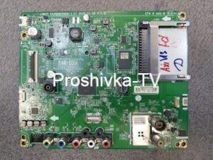 EAX66805906 (1.0)