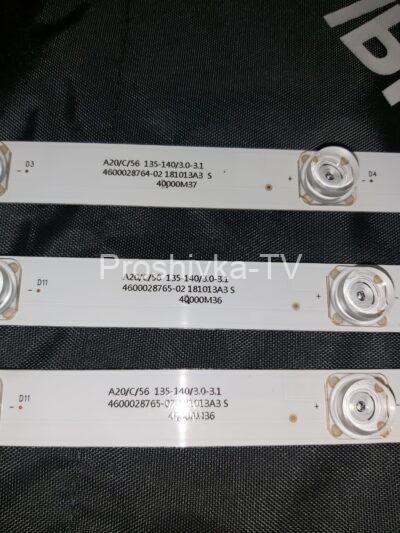 LED 42D08B-ZC23AG-04